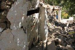 PAZARCIK'TA DEPREMDEN 2 EV YIKILDI