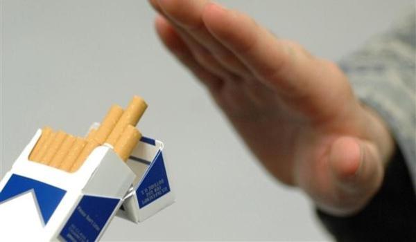 İşte sigaraya kesilen ceza