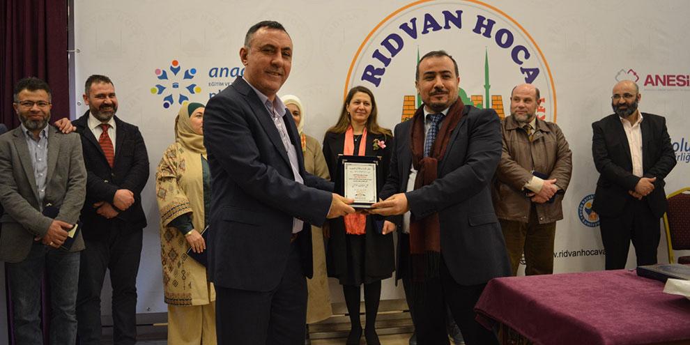 Suriyeli ve Türk şairler Rıdvan Hoca vakfında buluştu