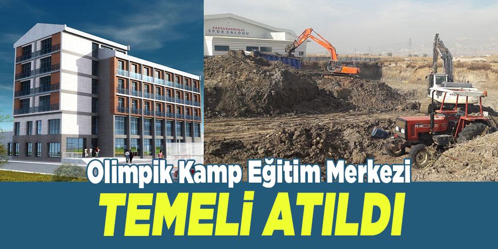 Olimpik Kamp Eğitim Merkezi temeli atıldı