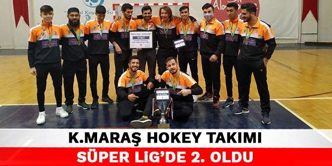 Türkoğlu Belediyesi Kahramanmaraş Hokey Takımı Süper Lig'de 2.oldu