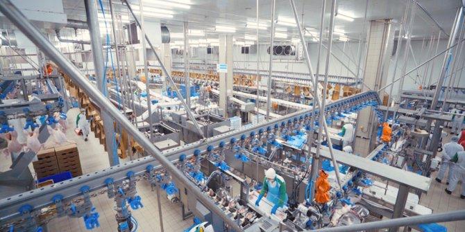 Lezita'dan Kahramanmaraş'a 1.35 milyar TL'lik yatırım
