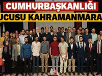 Cumhurbaşkanlığı Sunucusu Kaptanoğlu, KSÜ'de 15 Temmuz'u Anlattı